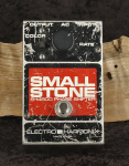 EHX Small Stone EH4800 1979